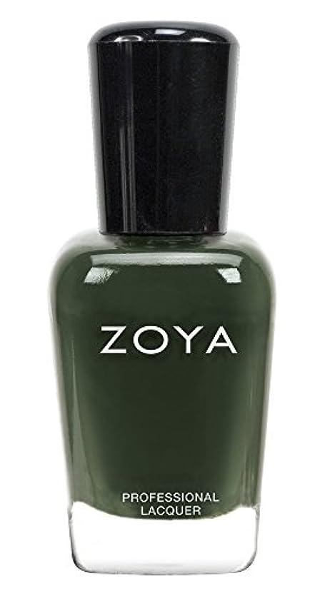 形容詞シュリンク好意的ZOYA ゾーヤ ネイルカラーZP695 HUNTER ハンター 15ml  2013年秋CASHMERES 2013FALL Collection 深い森のようなグリーン マット/クリーム 爪にやさしいネイルラッカーマニキュア