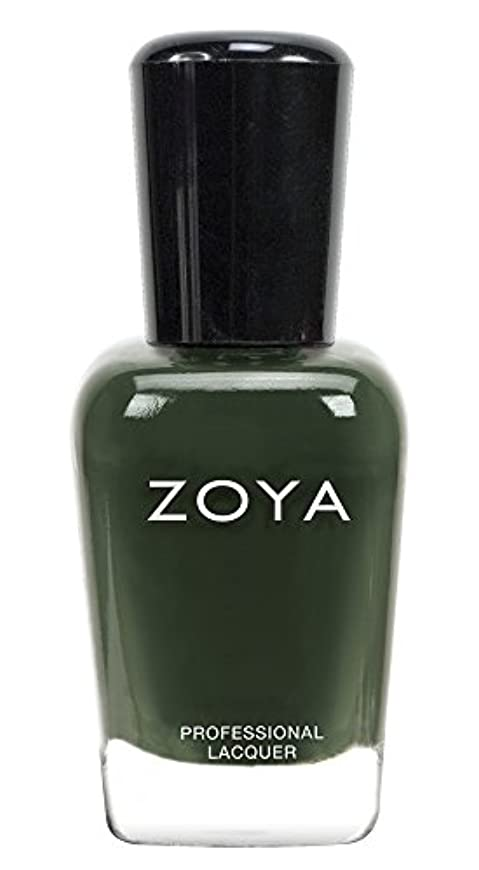シャワーブローホールキモいZOYA ゾーヤ ネイルカラーZP695 HUNTER ハンター 15ml  2013年秋CASHMERES 2013FALL Collection 深い森のようなグリーン マット/クリーム 爪にやさしいネイルラッカーマニキュア