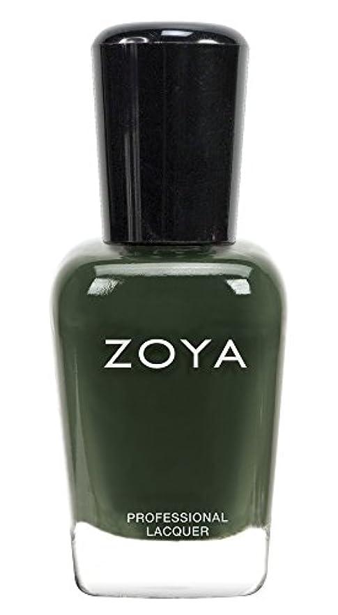 後むちゃくちゃ暗記するZOYA ゾーヤ ネイルカラーZP695 HUNTER ハンター 15ml  2013年秋CASHMERES 2013FALL Collection 深い森のようなグリーン マット/クリーム 爪にやさしいネイルラッカーマニキュア