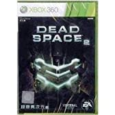 XBOX3 【X360】 DEAD SPACE 2 【海外アジア版】