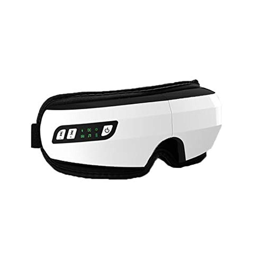 おとこテストおとこマッサージャー - 熱い湿布は近視の黒い目の声の振動目の保護の器械を取り除きます (色 : 白)