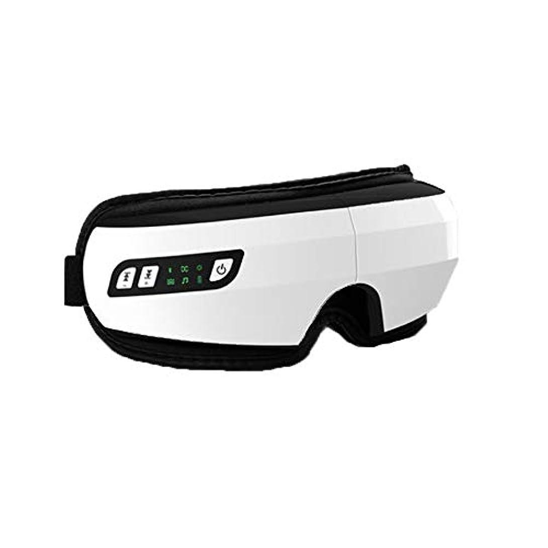 再発する乱闘余分なマッサージャー - 熱い湿布は近視の黒い目の声の振動目の保護の器械を取り除きます (Color : White)
