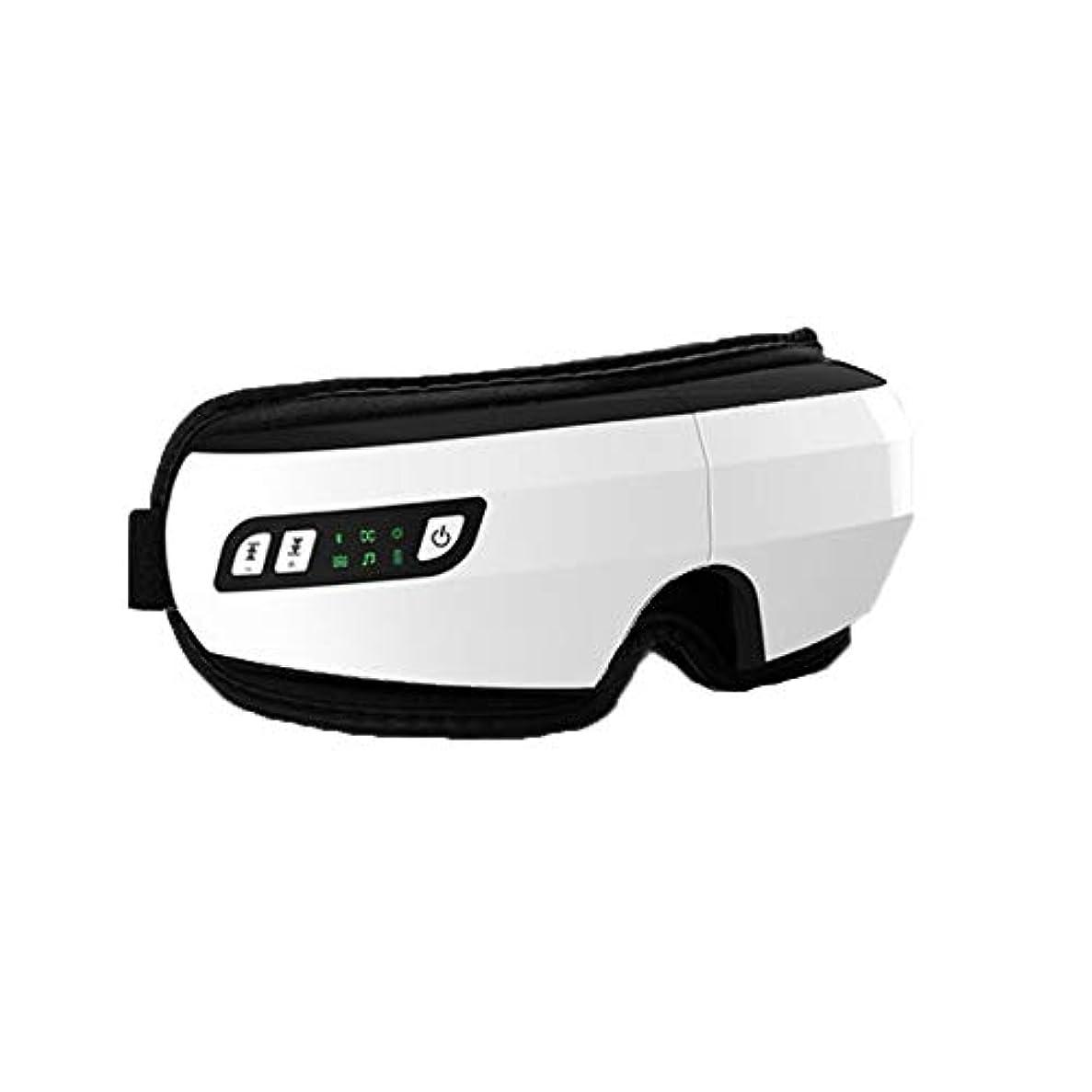 持続する苦味召集するマッサージャー - 熱い湿布は近視の黒い目の声の振動目の保護の器械を取り除きます (Color : White)