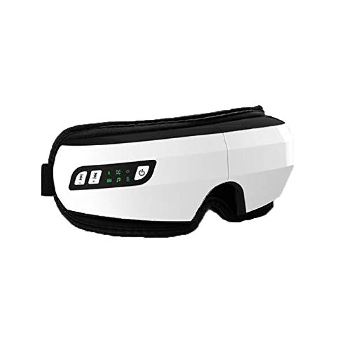 乱す最少面マッサージャー - 熱い湿布は近視の黒い目の声の振動目の保護の器械を取り除きます (Color : White)