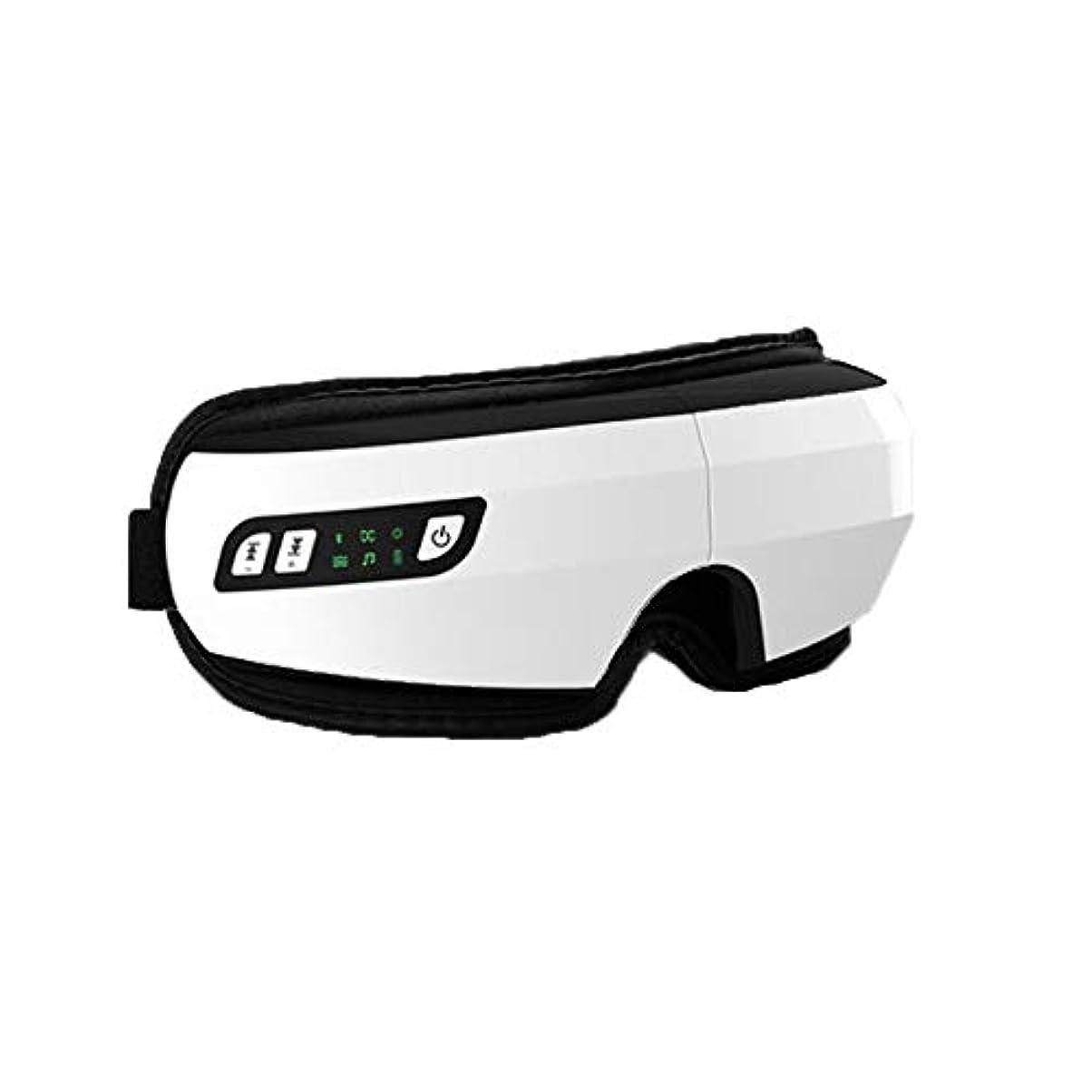 低い変形ヒープマッサージャー - 熱い湿布は近視の黒い目の声の振動目の保護の器械を取り除きます (Color : White)