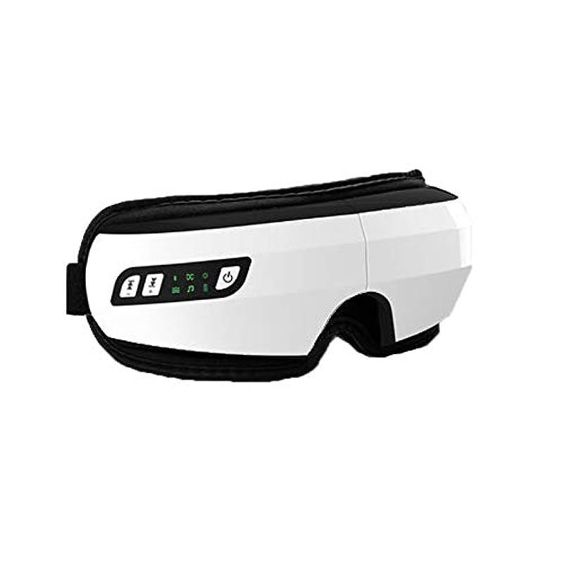 の前で同じ心のこもったマッサージャー - 熱い湿布は近視の黒い目の声の振動目の保護の器械を取り除きます (Color : White)