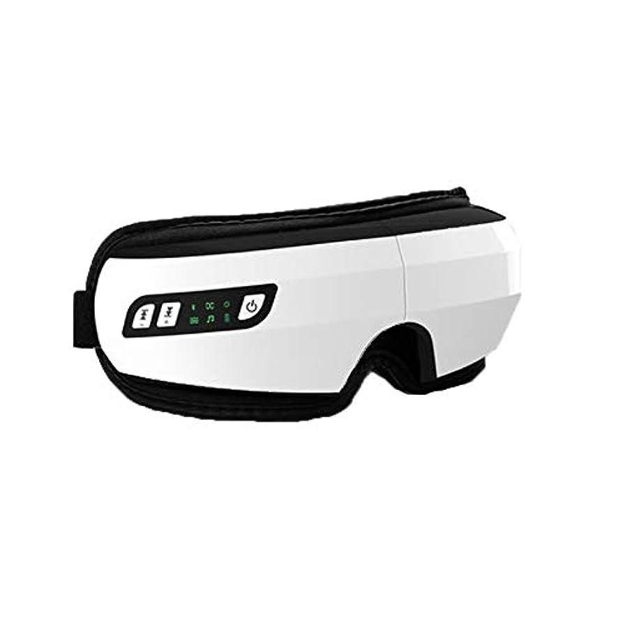 実行するラウンジ楽なマッサージャー - 熱い湿布は近視の黒い目の声の振動目の保護の器械を取り除きます (色 : 白)