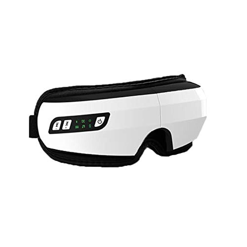 歯車ワーカー海峡マッサージャー - 熱い湿布は近視の黒い目の声の振動目の保護の器械を取り除きます (Color : White)