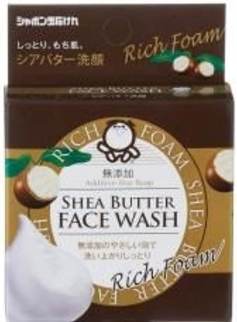 フォーマル激しい叙情的なシャボン玉 シアバター洗顔せっけん 60g ※2個セット