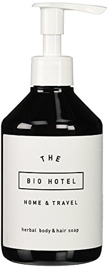 たるみからかう誇大妄想BIO HOTEL(ビオホテル)ハーバルボディ&ヘアソープ 300ml