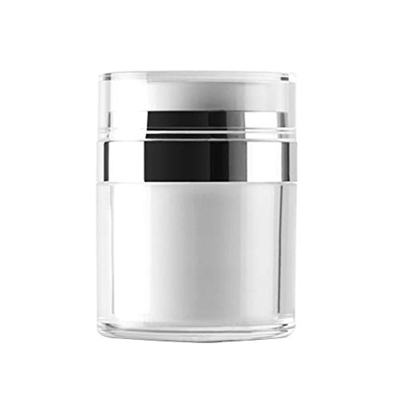 ある高い信号Vi.yo 小分け容器 トラベルボトル 真空押し式詰替用ボトル 携帯用 旅行 出張用 クリーム 軟膏 乳液など入り 30g