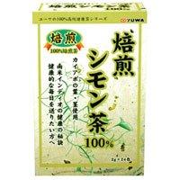 焙煎シモン茶100% 24包