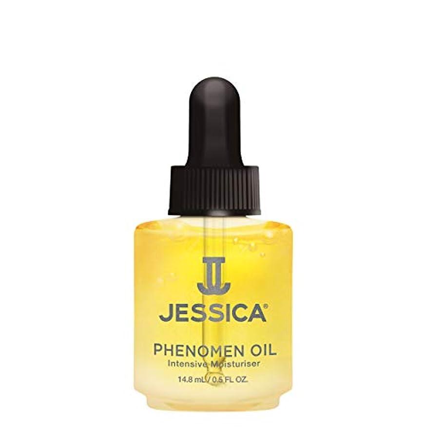 ほのめかす偽善開拓者JESSICA ジェシカ キューティクルオイル 14.8ml