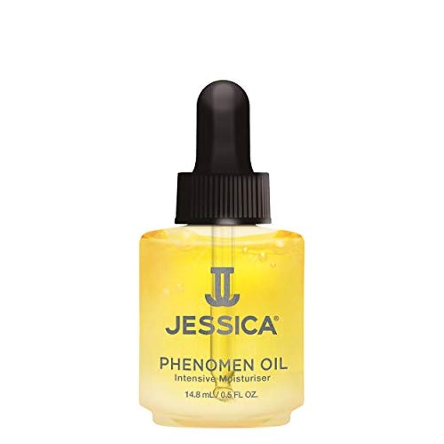 デクリメント集中的な消化JESSICA ジェシカ キューティクルオイル 14.8ml