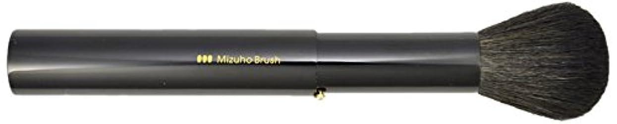 イブニングやむを得ない故国熊野筆 Mizuho Brush スライド式パウダーブラシ 黒