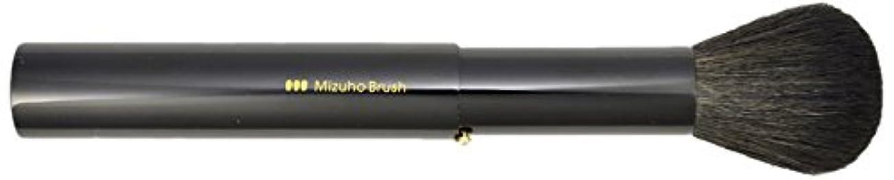 パイル自分の力ですべてをする夜明けに熊野筆 Mizuho Brush スライド式パウダーブラシ 黒