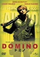 ドミノ [DVD]の詳細を見る