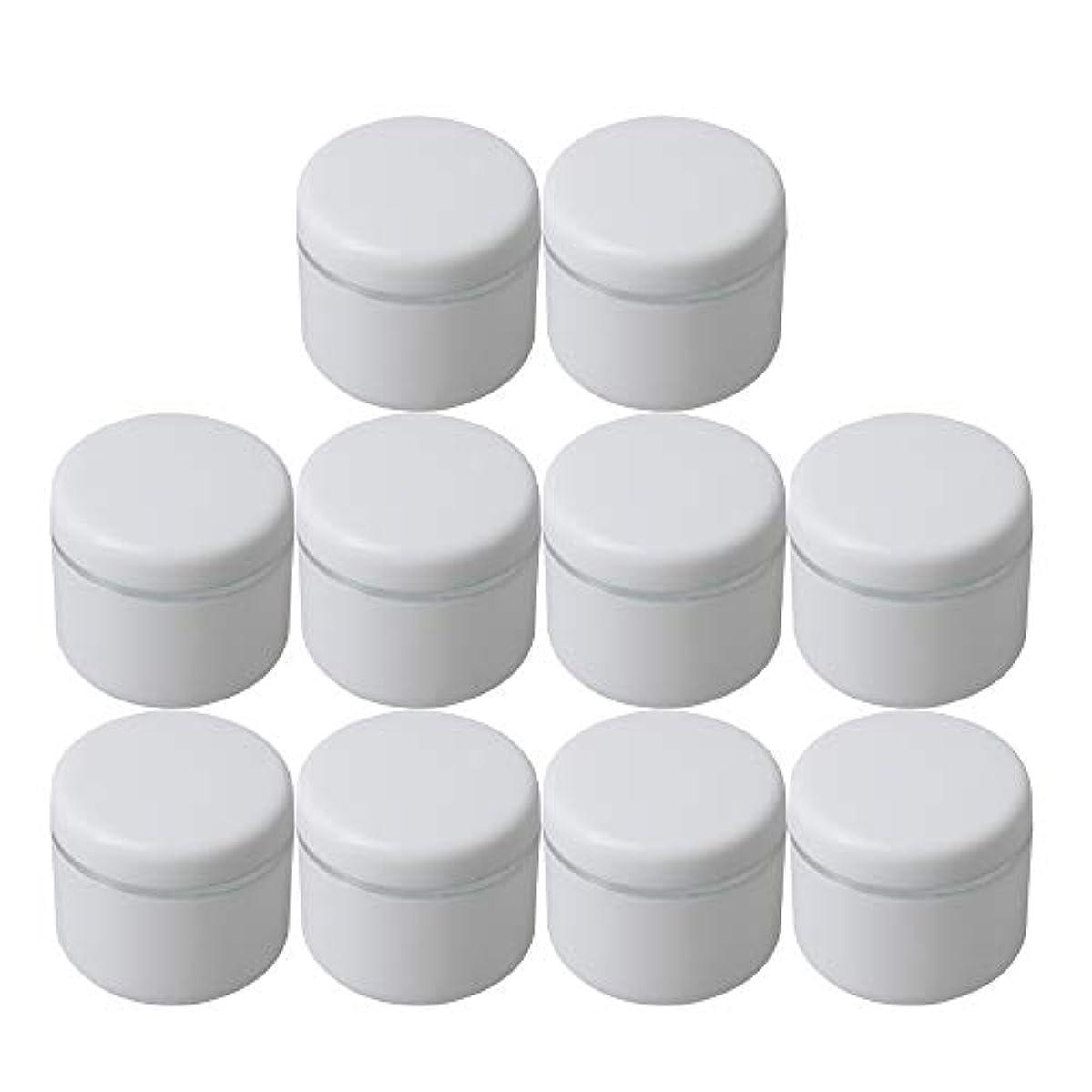 円周弱める電化するDiystyle 10個入 クリームケース 空ポット 空容器 化粧品用 30g 詰替え ホワイト
