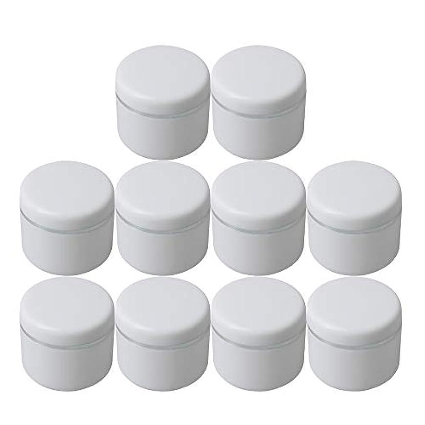 ほのめかす緑通貨Diystyle 10個入 クリームケース 空ポット 空容器 化粧品用 30g 詰替え ホワイト