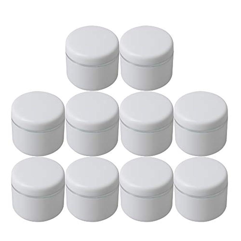 違法バレーボールパンDiystyle 10個入 クリームケース 空ポット 空容器 化粧品用 30g 詰替え ホワイト