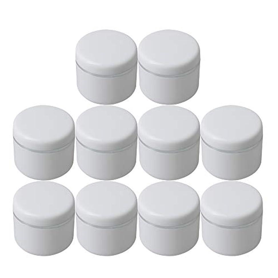 ステッチパケットマーカーDiystyle 10個入 クリームケース 空ポット 空容器 化粧品用 30g 詰替え ホワイト