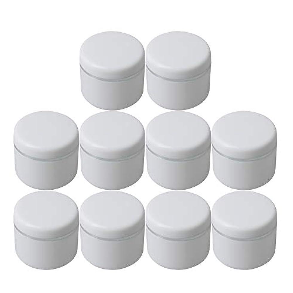 発生器防衛空Diystyle 10個入 クリームケース 空ポット 空容器 化粧品用 30g 詰替え ホワイト