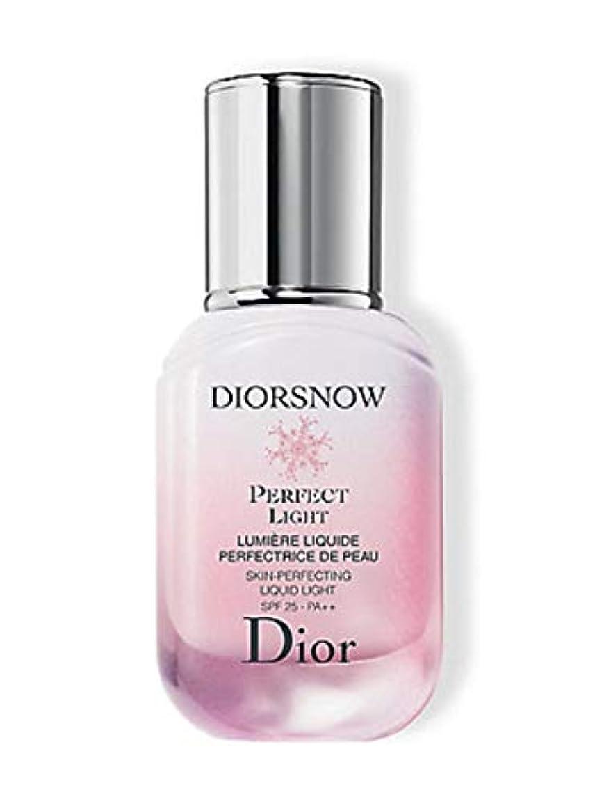 【国内正規品】Dior ディオール スノー パーフェクト ライト (日中用乳液?化粧下地)SPF25/PA++ 30ml