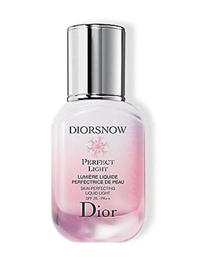 雨のエジプト手つかずの【国内正規品】Dior ディオール スノー パーフェクト ライト (日中用乳液?化粧下地)SPF25/PA++ 30ml