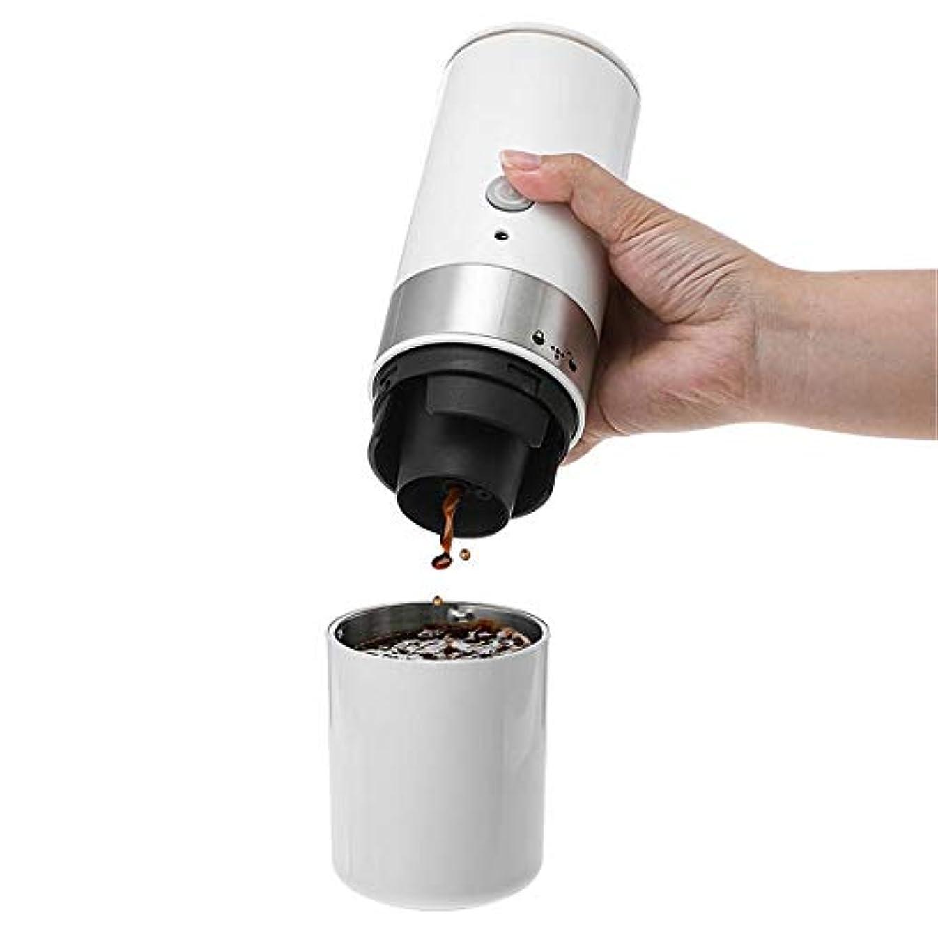 ドライバチーター分散コーヒーマシン エスプレッソメーカー コーヒーメーカーマシンミニ電動ポータブルコーヒーメーカーエスプレッソハンドヘルド機を使用するためのシンプルな 業務用 (Color : White, Size : One size)