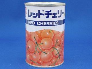 天狗 レッドチェリー缶#4 L