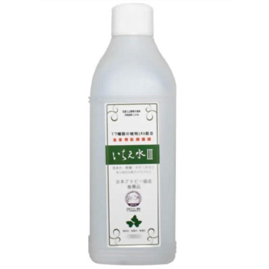 ほとんどの場合効果的スラッシュいちえ水III 無添加ボディーローション 1000ml