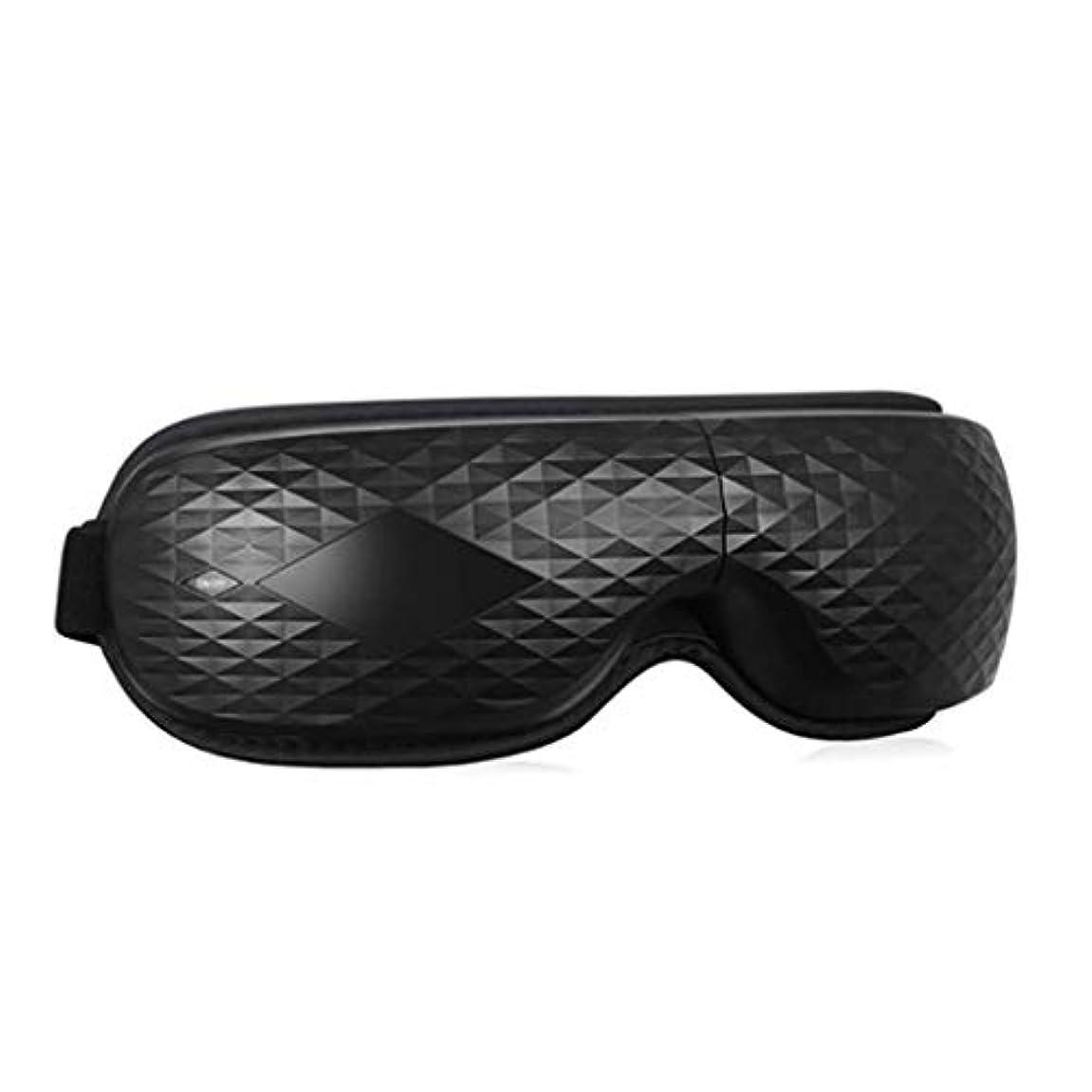 名声毛布ちっちゃいアイマッサージャー、折り畳み式Bluetooth赤外線アイマッサージャー、5つのモードの加熱/振動/空気圧縮と音楽、SPA眼科治療機器、疲労と痛みの軽減、睡眠の促進 (Color : Obsidian)