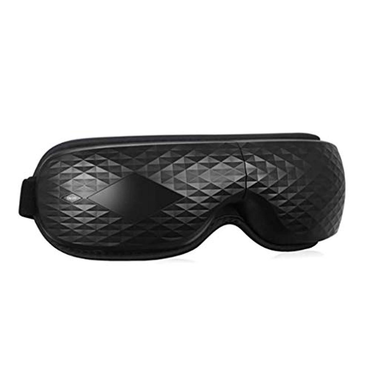 メタリックガム単語アイマッサージャー、折り畳み式Bluetooth赤外線アイマッサージャー、5つのモードの加熱/振動/空気圧縮と音楽、SPA眼科治療機器、疲労と痛みの軽減、睡眠の促進 (Color : Obsidian)