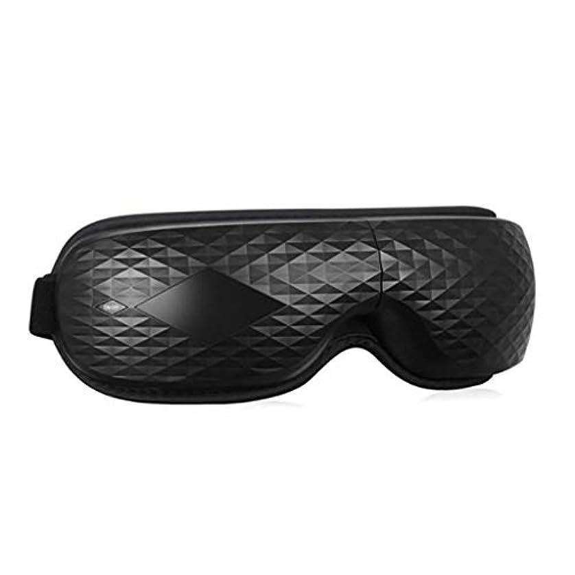 充実システム公爵夫人アイマッサージャー、折り畳み式Bluetooth赤外線アイマッサージャー、5つのモードの加熱/振動/空気圧縮と音楽、SPA眼科治療機器、疲労と痛みの軽減、睡眠の促進 (Color : Obsidian)