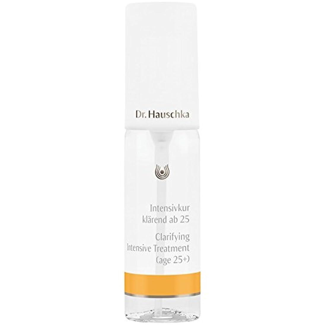 吸収剤ロンドン正午[Dr Hauschka] 25+ 02 40ミリリットルのための集中治療を明確化のDrハウシュカ - Dr Hauschka Clarifying Intensive Treatment For 25+ 02 40ml...
