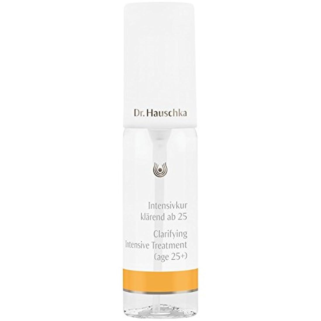 叫ぶ絶滅した暴力的な[Dr Hauschka] 25+ 02 40ミリリットルのための集中治療を明確化のDrハウシュカ - Dr Hauschka Clarifying Intensive Treatment For 25+ 02 40ml...