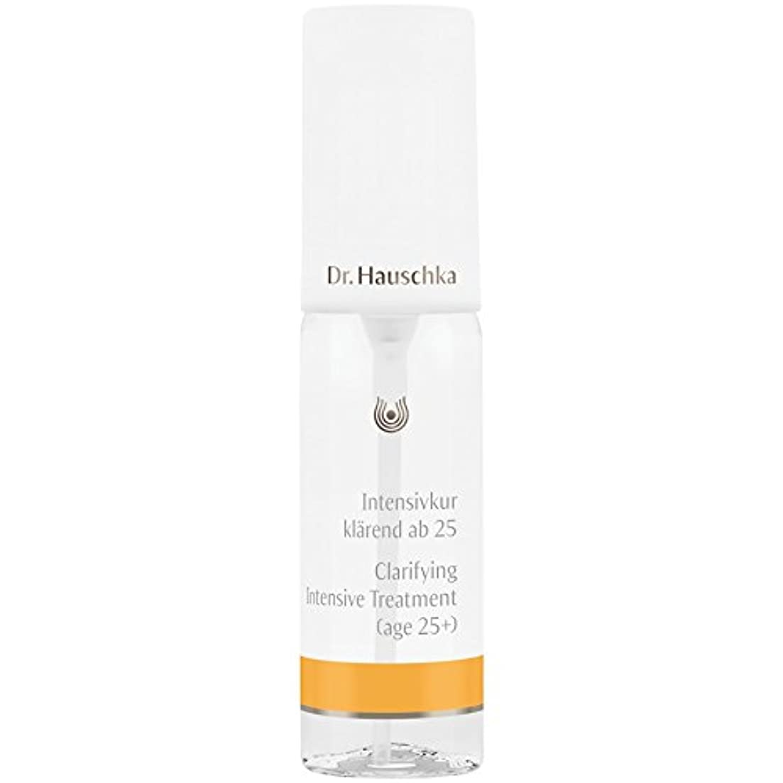 オーナメントウルルデザイナー[Dr Hauschka] 25+ 02 40ミリリットルのための集中治療を明確化のDrハウシュカ - Dr Hauschka Clarifying Intensive Treatment For 25+ 02 40ml...