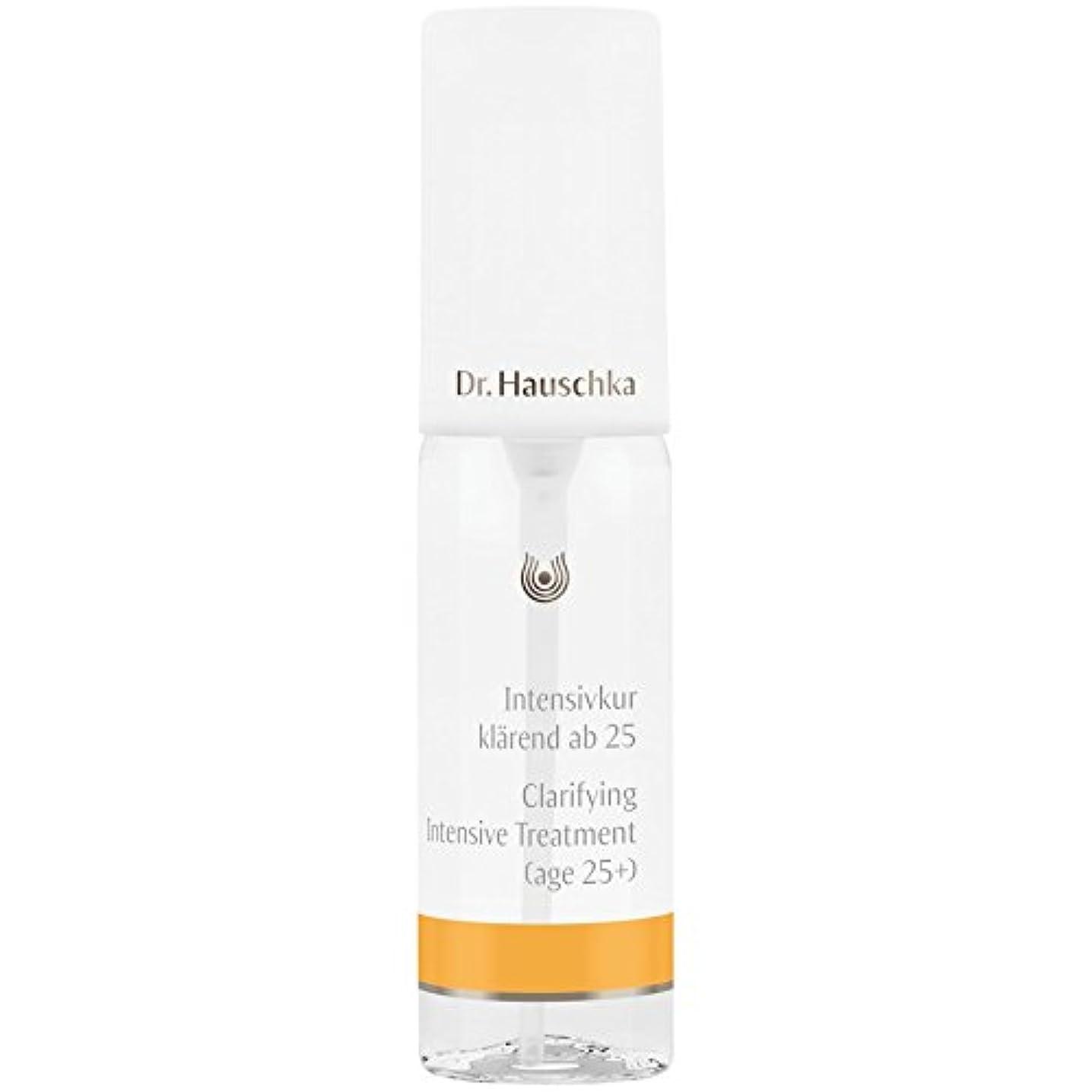 上に従者下る[Dr Hauschka] 25+ 02 40ミリリットルのための集中治療を明確化のDrハウシュカ - Dr Hauschka Clarifying Intensive Treatment For 25+ 02 40ml...