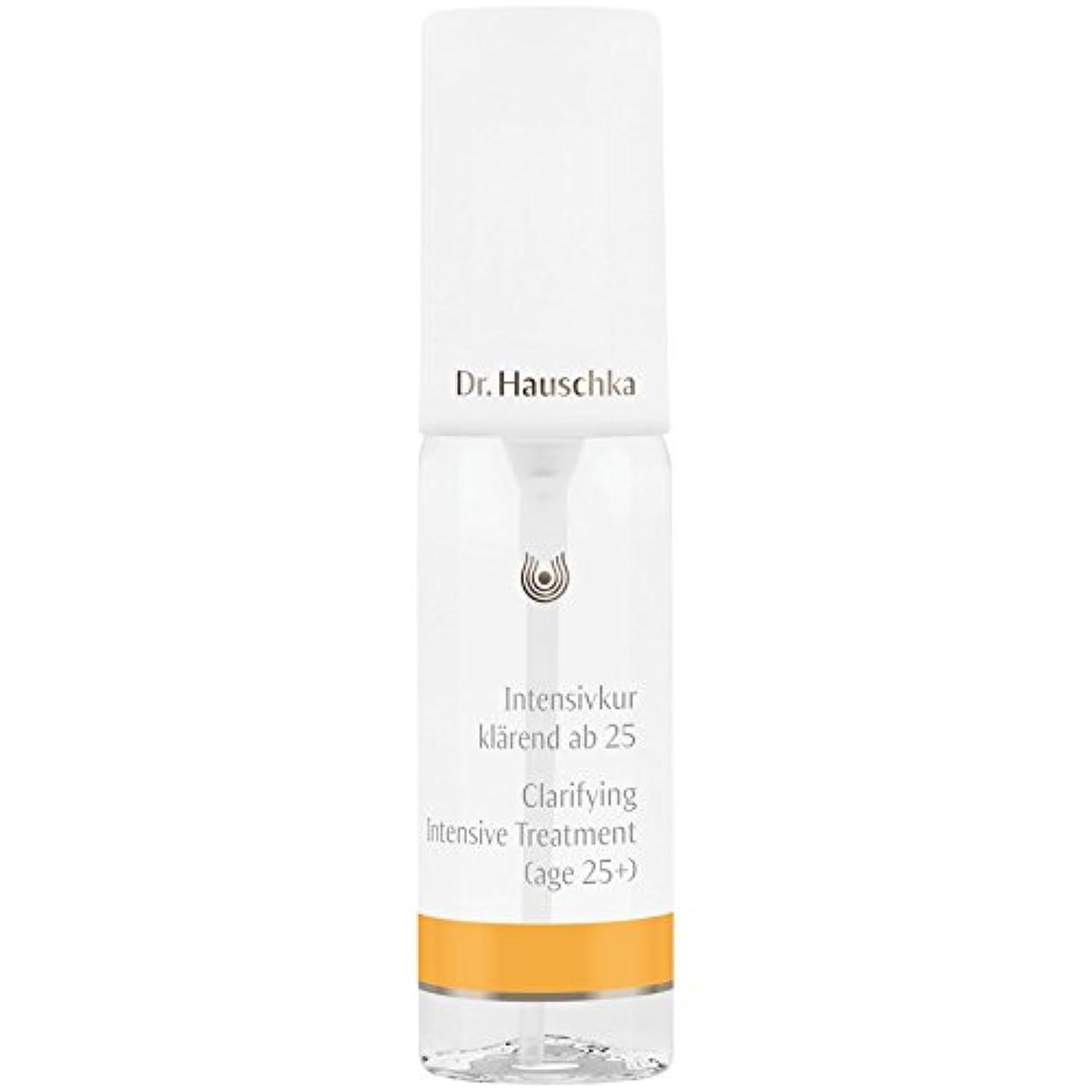 進行中スポンサー所有者[Dr Hauschka] 25+ 02 40ミリリットルのための集中治療を明確化のDrハウシュカ - Dr Hauschka Clarifying Intensive Treatment For 25+ 02 40ml...