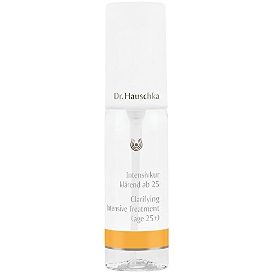 運命遠征なす[Dr Hauschka] 25+ 02 40ミリリットルのための集中治療を明確化のDrハウシュカ - Dr Hauschka Clarifying Intensive Treatment For 25+ 02 40ml...