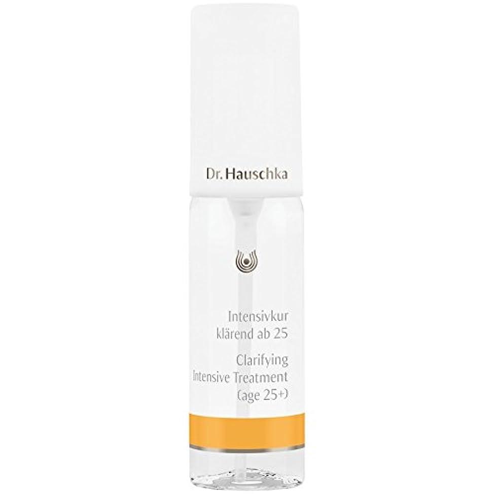 敷居リクルート合理的[Dr Hauschka] 25+ 02 40ミリリットルのための集中治療を明確化のDrハウシュカ - Dr Hauschka Clarifying Intensive Treatment For 25+ 02 40ml...