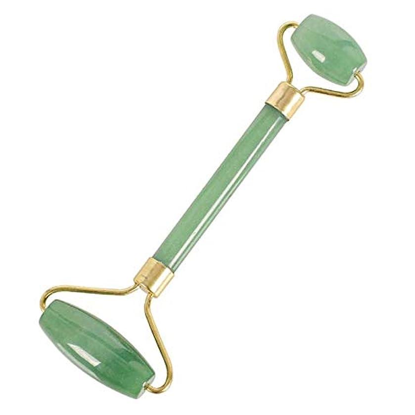 ペア宿泊菊Echo & Kern 翡翠フェイスマッサジローラー Double head Jade Stone Derma Roller (green jade roller)