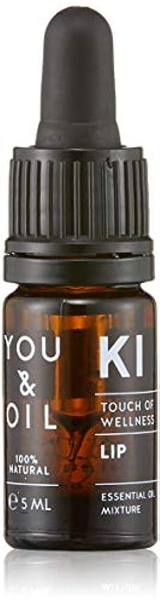 YOU&OIL(ユーアンドオイル) ボディ用 エッセンシャルオイル LIP 5ml