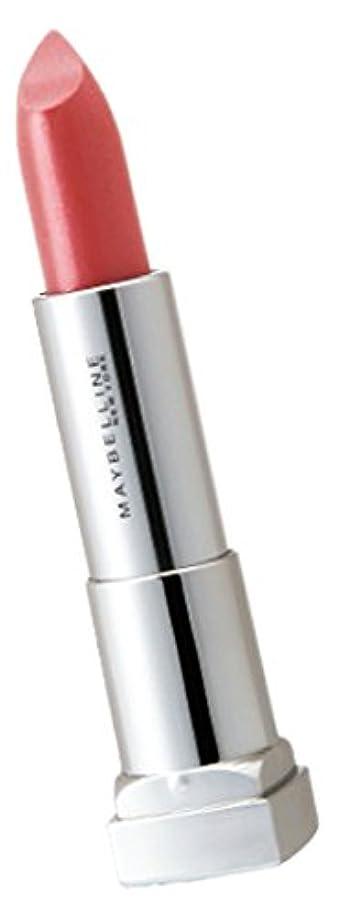 実験的唇大胆メイベリン リップ ウォーター シャイニー ミルキー RS608 エレガント ローズ ツヤ