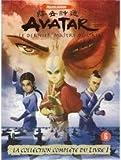 Avatar: The Last Airbender - Book 2: Water by Zach Tyler