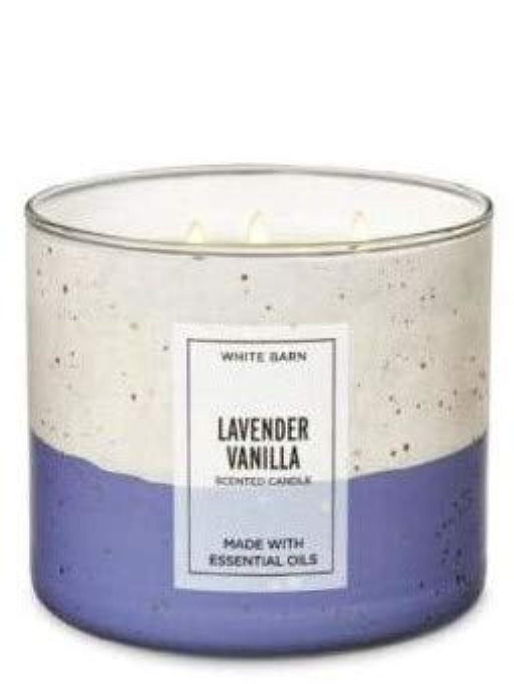 抽出錆び願望【Bath&Body Works/バス&ボディワークス】 アロマキャンドル ラベンダーバニラ 3-Wick Scented Candle Lavender Vanilla 14.5oz/411g [並行輸入品]