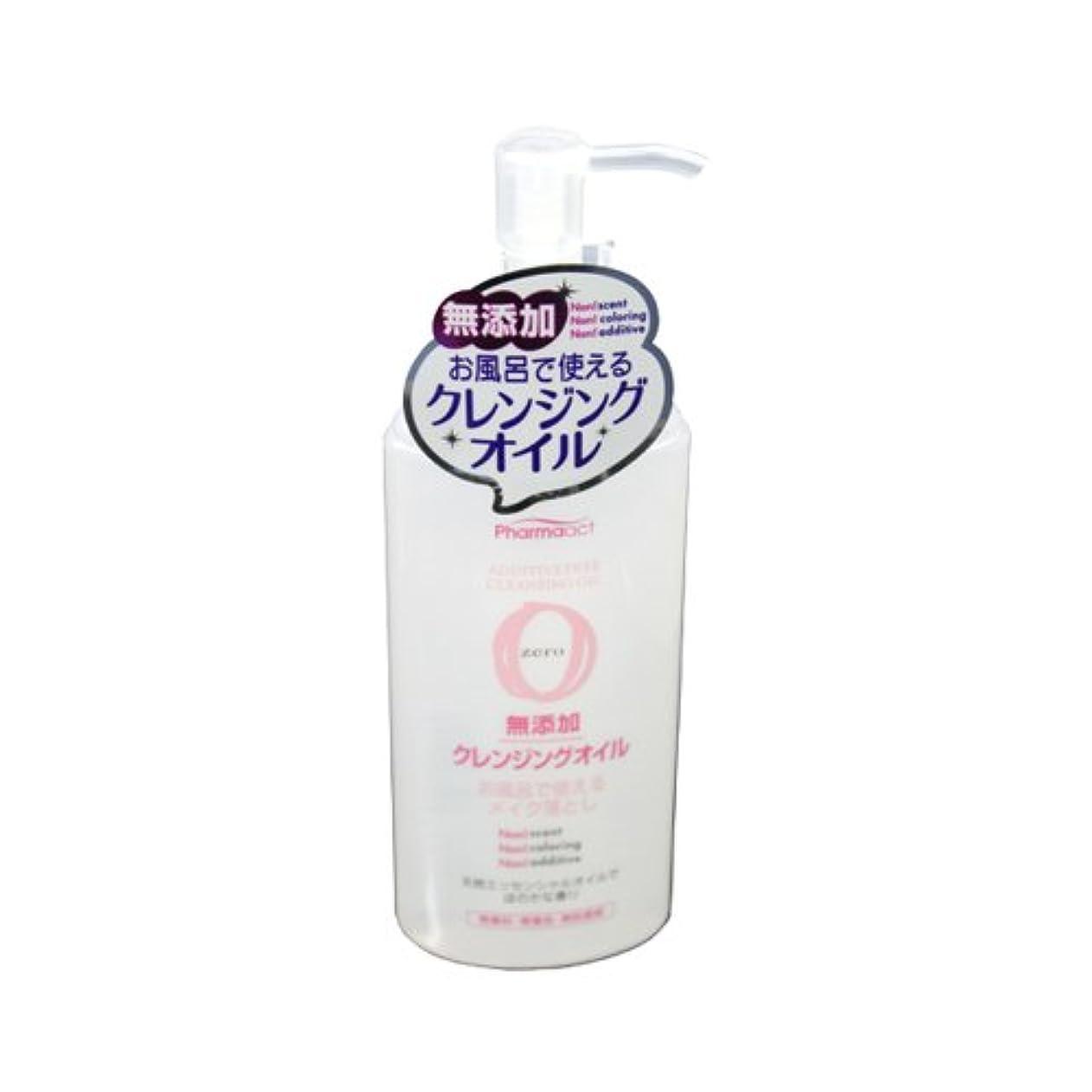 シェフクラブ別れる熊野油脂 ファーマアクト 無添加クレンジングオイル 165ml