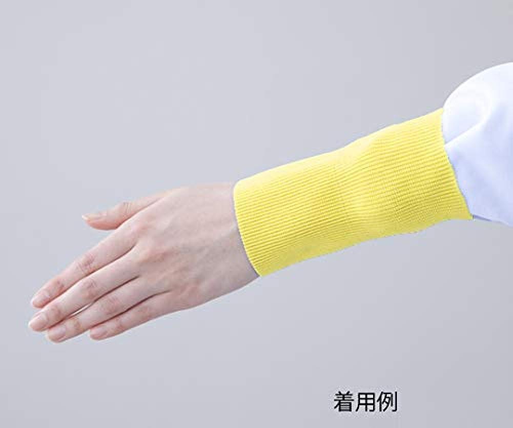 カラスバルコニー外科医異物混入防止バンド 2-1(リストバンド)