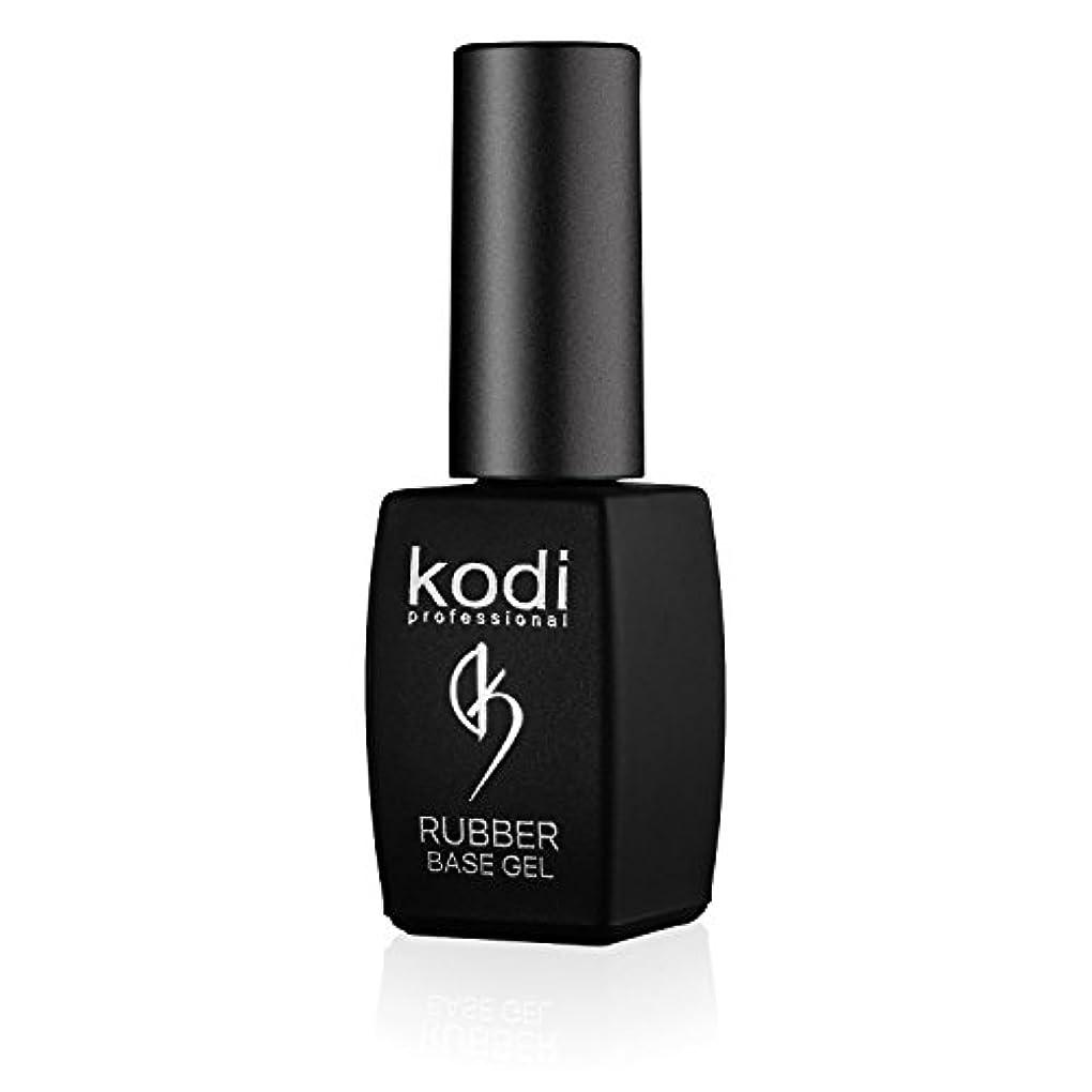 ハブ穀物動Professional Rubber Base Gel By Kodi   8ml 0.27 oz   Soak Off, Polish Fingernails Coat Gel   For Long Lasting Nails Layer   Easy To Use, Non-Toxic & Scentless   Cure Under LED Or UV Lamp