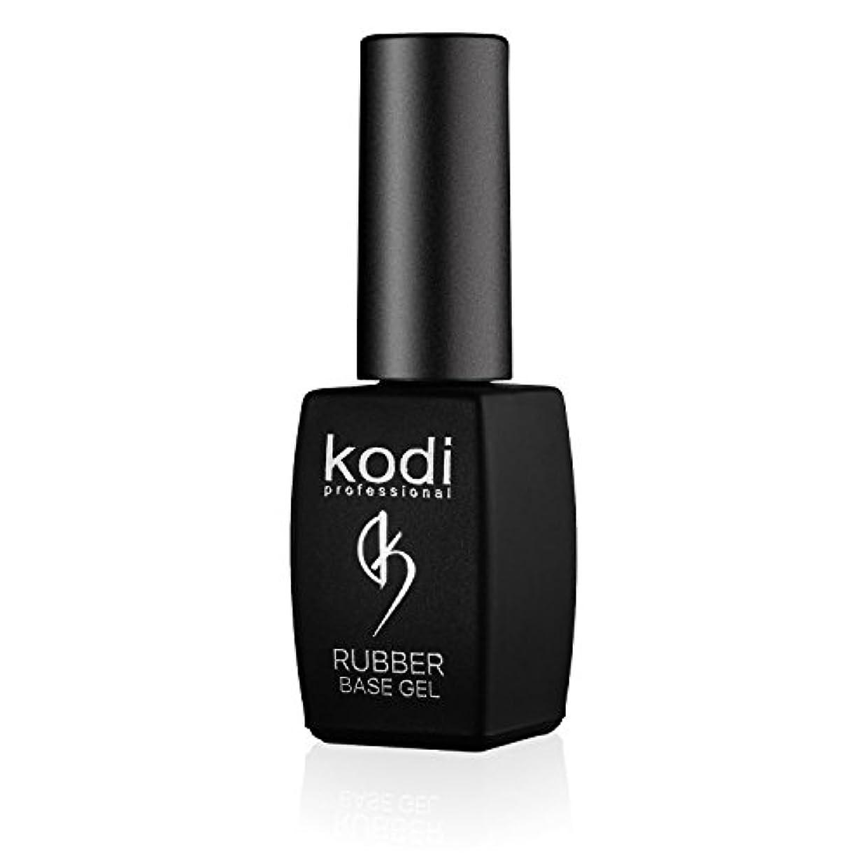 記憶欲しいです加速するProfessional Rubber Base Gel By Kodi | 8ml 0.27 oz | Soak Off, Polish Fingernails Coat Gel | For Long Lasting...